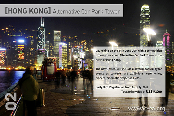 Alternative Car Park Tower