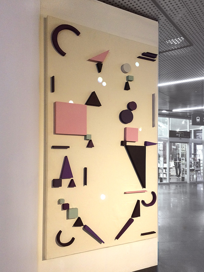 'Augmented Pinball' Interactive Installation by 464 Media Lab