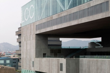 Lima Convention Centre by IDOM