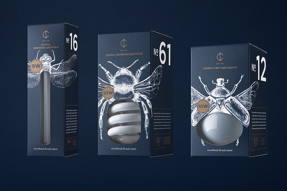 CS Light Bulb Packaging Design by Angelina Pischikova