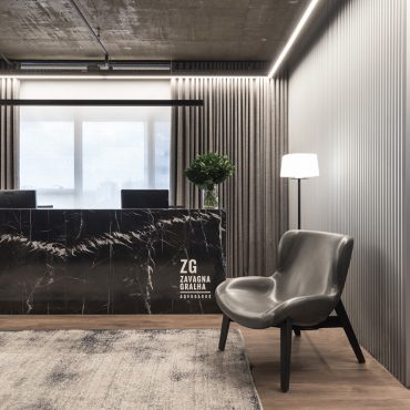 ZG Headquarters in Porto Alegre Designed by AMBIDESTRO