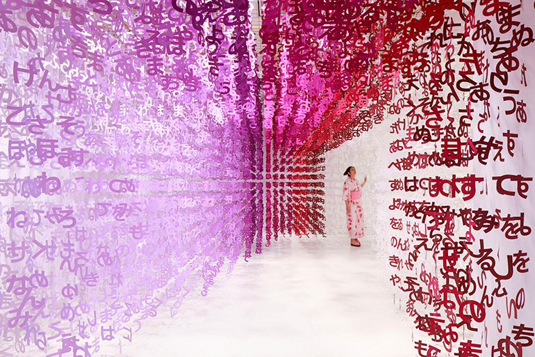 Emmanuelle Moureaux Unveiled Two Installations for the 100th Anniversary of CALPIS
