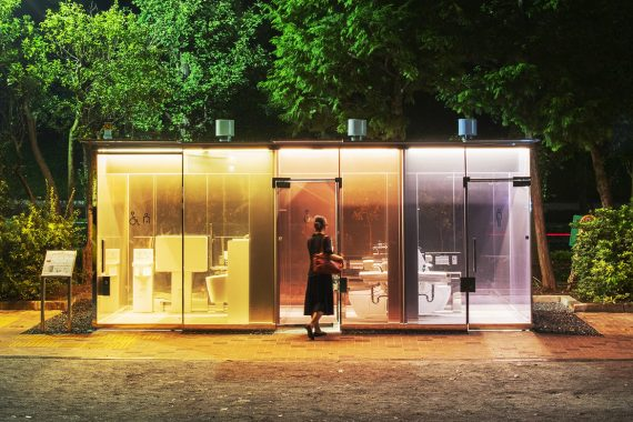 New Tokyo Public Restrooms Designed by World-Renowned Architects