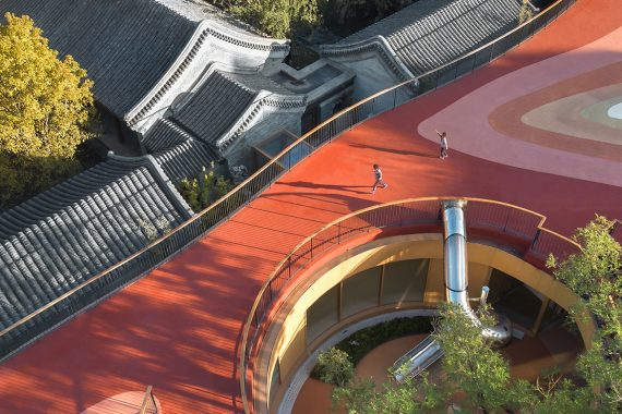 "MAD Architects Designed ""Martian Landscape"" on Roof of Kindergarten in Beijing"