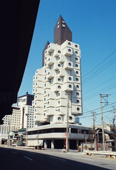 Compact Living:: A Short History of the Iconic Nakagin Capsule Tower in Tokyo
