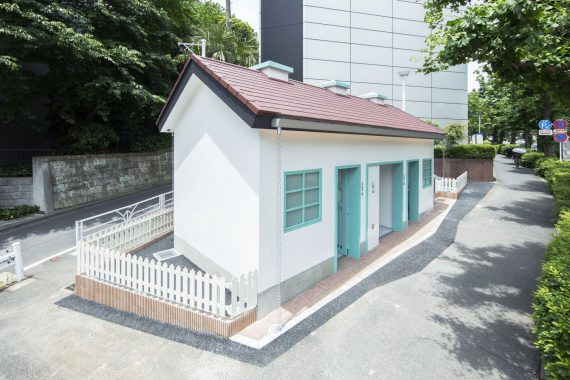"""""""The House"""" — NIGO Designed Eighth Public Restroom for The Tokyo Toilet Project"""