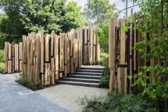 """""""A Walk in the Woods"""" — New Addition to The Tokyo Toilet Project from Kengo Kuma"""